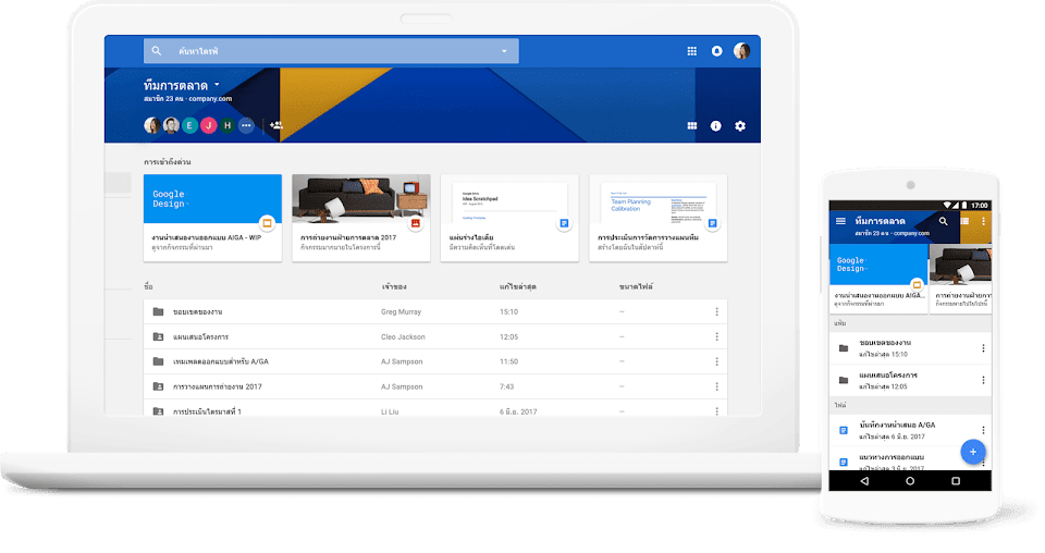 google-drive-serch