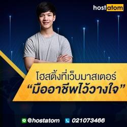 hosting-web-master