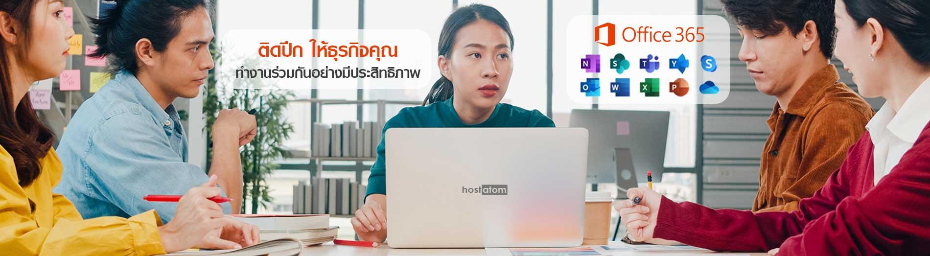 microsoft-office-365-2-1